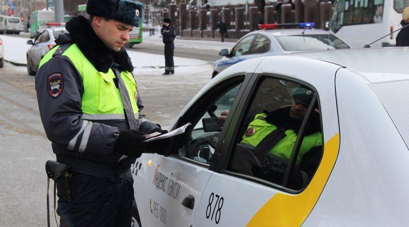 ДПС такси