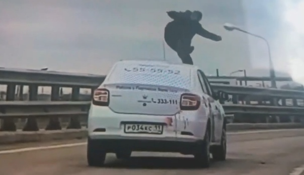 такси Ярославль