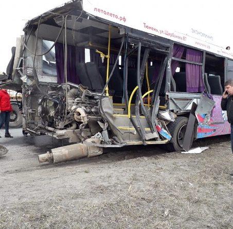 авария под Боровским