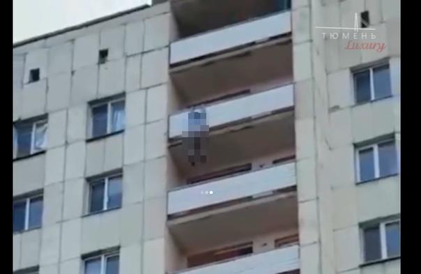 В Тобольске мужчина сорвался