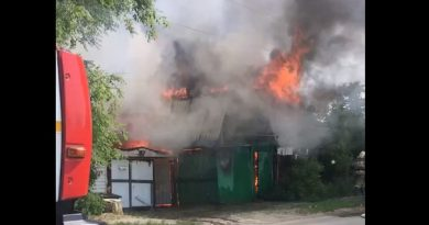 пожар в старой Зареке