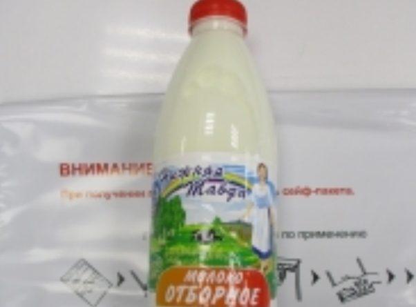 """Россельхознадзор: в отборном молоке """"Нижняя Тавда"""" найдены бактерии группы кишечной палочки"""