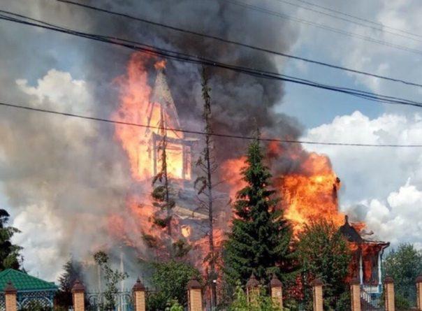 сгорел храм и икона