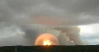 взрыв Ачинск