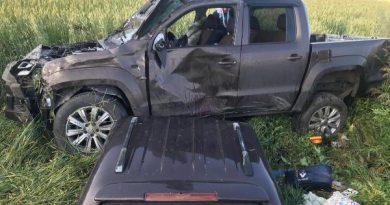 семья из тюмени попала в аварию
