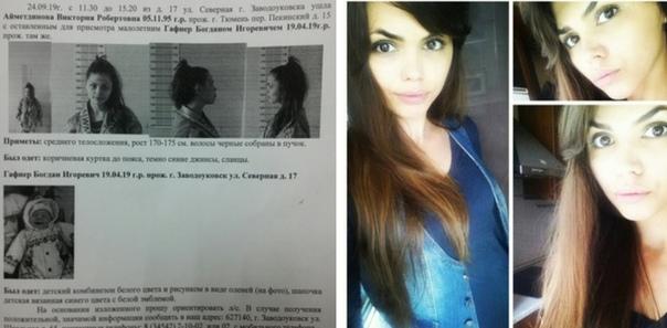 Объявлен розыск 23-летней девушки, которая в Заводоуковске сбежала с чужим 6-месячным ребенком