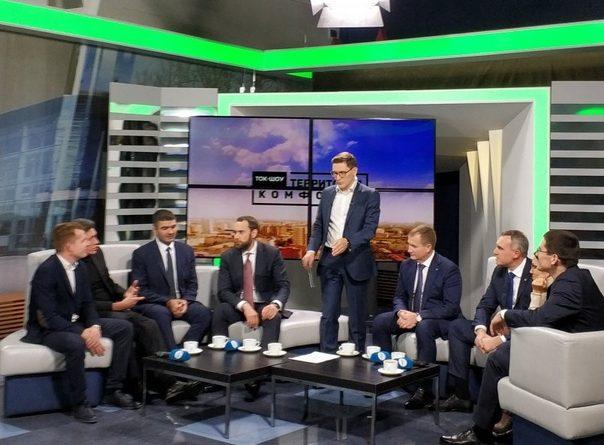 Глава города Тюмени заявил о начале отопительного сезона