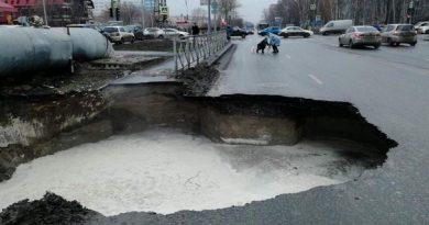 Провал на Харьковской сегодня зальют бетоном
