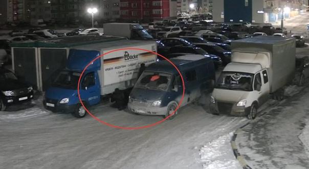"""В Ново-Патрушево сливают топливо с """"Газелей"""". ВИДЕО с камер наблюдения"""