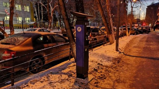 В центре Тюмени массово устанавливают паркоматы