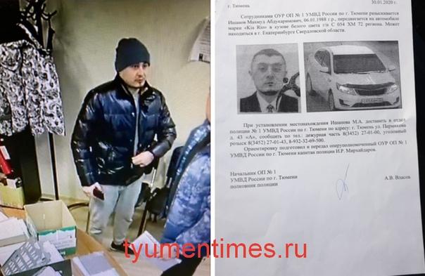 В Тюмени разыскивается серийный угонщик автомобилей. ОРИЕНТИРОВКА