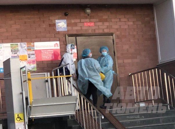 """Тюменцы на Мысу увидели трех медиков в защитной одежде и масках: """"Коронавирус или пранк?"""""""