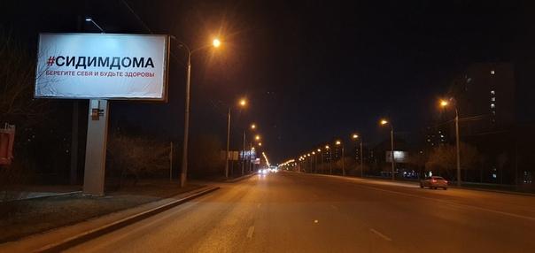Плюс 7. Коронавирус в Тюмени, хроника дня, 7 апреля