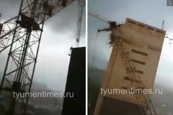 """""""Вован, наверное, погиб"""". Рабочие сняли, как падали краны на стройке в Тюмени"""