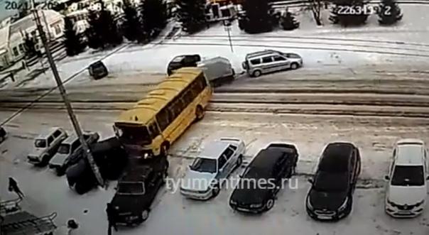 В Голышманово школьный автобус врезался в несколько автомобилей. ВИДЕО момента ДТП