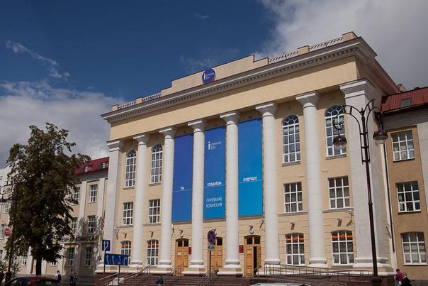"""Тюменский индустриального университет перешел на """"дистанционку"""""""