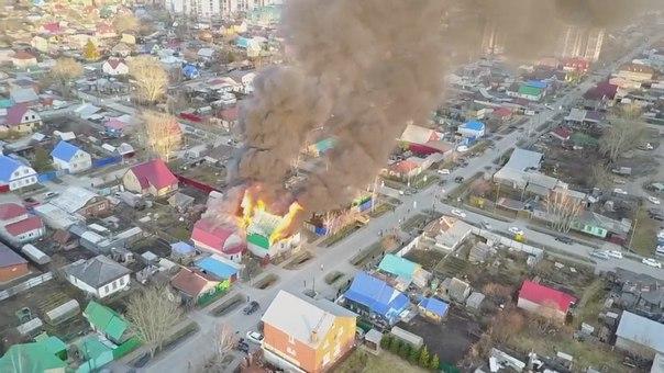 пожар на Совхозной видео с коптера