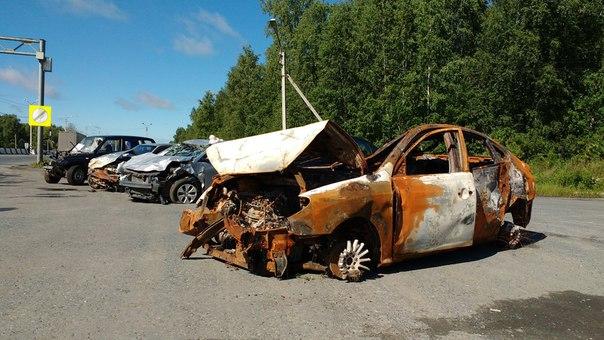 экспозиция битых автомобилей