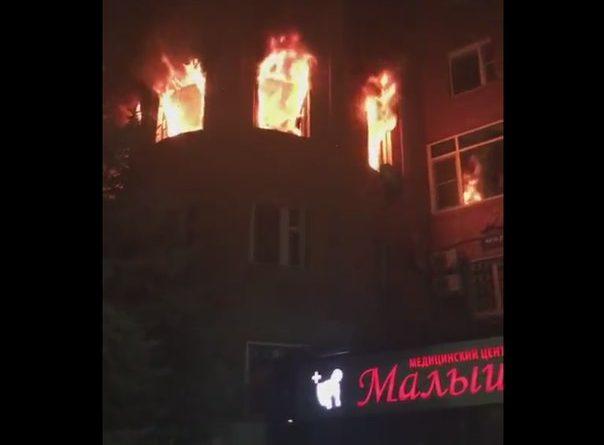 пожар на Свердлова