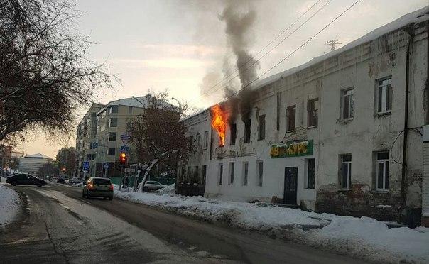 пожар башня Осипенко