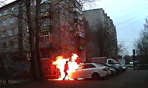 поджог Пермь