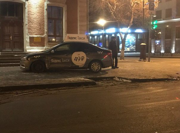ДТП ЯНдекс такси