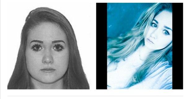пропала 15-летняя девушка