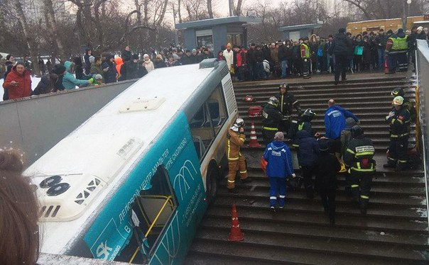 автобус наехал Москва