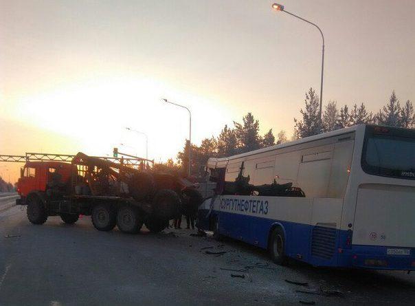 ДТП Сургут Мегион автобус КАМАЗ