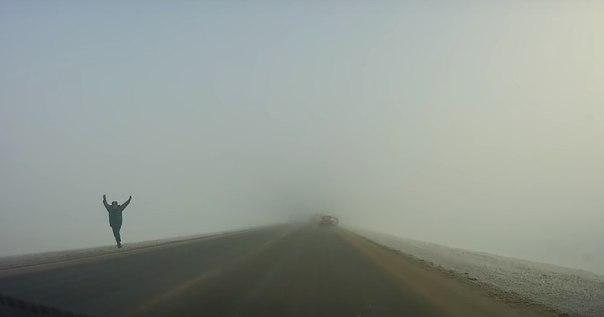 146 км Тюмень Ишим туман