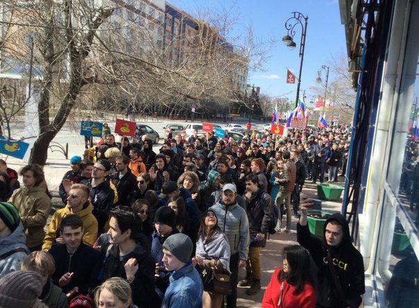 митинг Тюмень