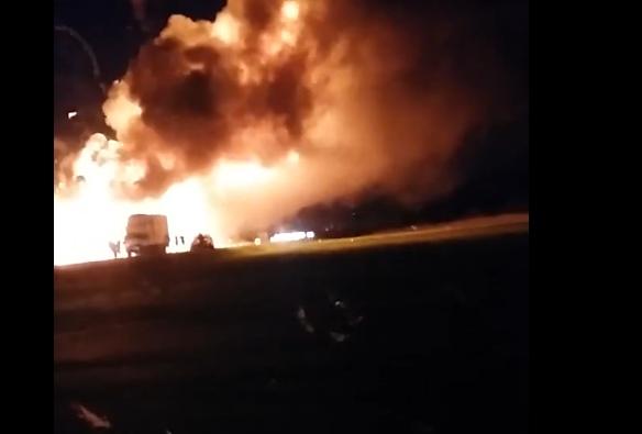 видео взрыва