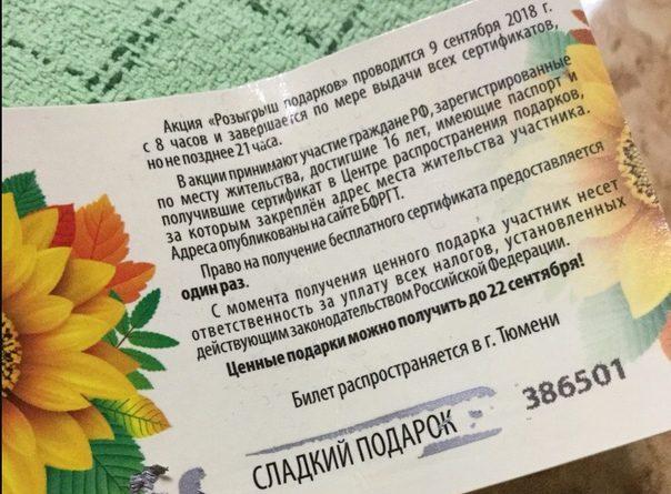 как прошел фестиваль Тюменская осень