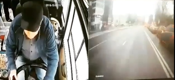 водителя автобуса