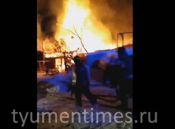 пожар в Мальково