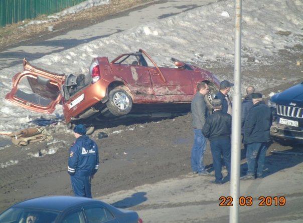 аварии на Щербакова