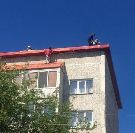 упал с крыши