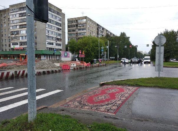ковры на улицах