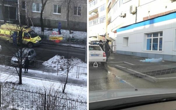 Сразу два человека выпали из окон тюменских многоэтажек