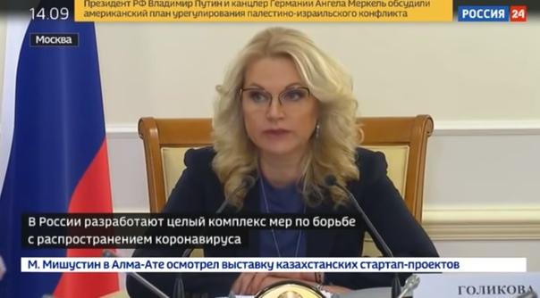 Короновирус в Тюмени: один из двух выявленных случаев в России