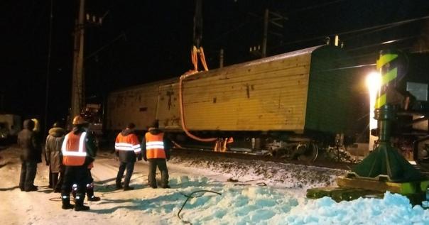 Ночью под Тюменью сошел с рельсов вагон-рефрижиратор