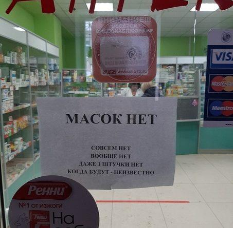 Коронавирус в Тюмени. Хроника дня, 9 апреля: новый заболевший, обязательный кпрантин для приехавших из Москвы и Питера