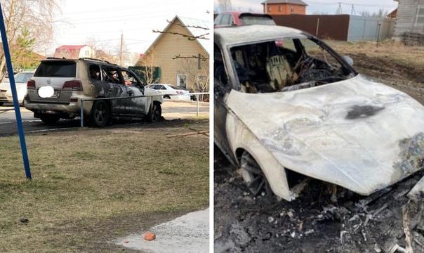 Автопожары в Тюмени и окрестностях: сколько автомобилей подожгли за два дня?