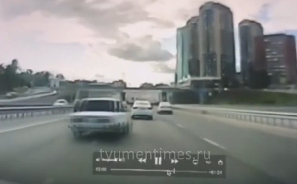 "Водитель ВАЗа доигрался в ""шашки"". ВИДЕО момента ДТП в центре Тюмени"