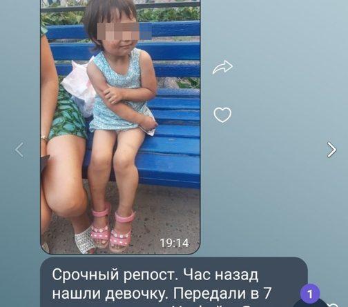 """Нашлись родители потерявшейся у ТЦ """"Порт"""" трехлетней девочки"""