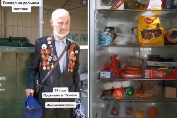 """""""Полный холодильник еды"""". Стало известно, в каких условиях живет тюменский """"ветеран, который копался на помойке"""""""