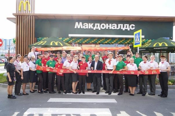 """На Пермякова открылся третий тюменский """"Макдоналдс"""""""