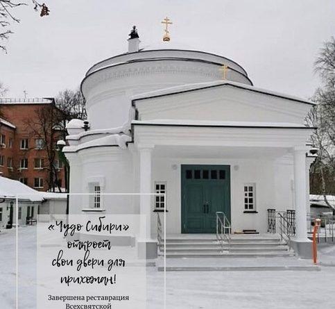"""Завершена реставрация уникальной """"круглой"""" церкви на Свердлова в центре Тюмени"""