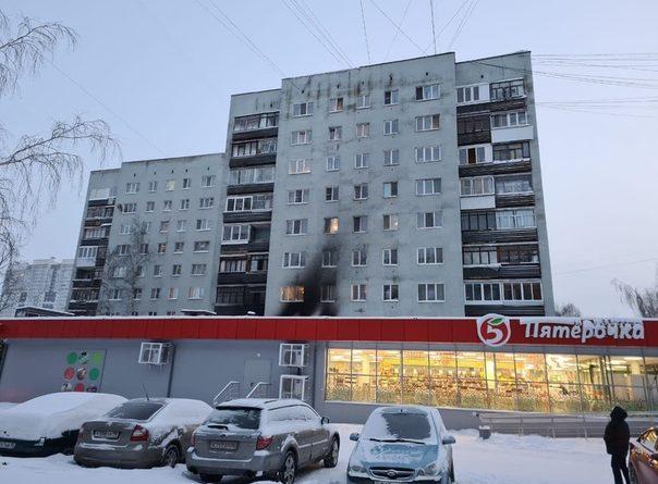 Трагедия в Екатеринбурге: в результате пожара в девятиэтажке погибли восемь человек. Подробности, официальные комментарии