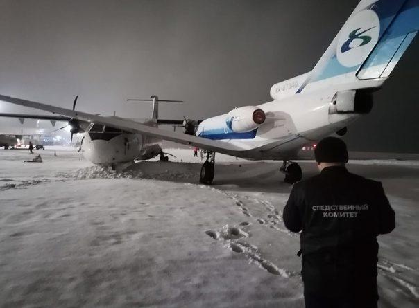 В аэропорту Сургута столкнулись два самолета